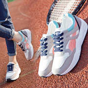 With cashmere sport shoes, Korean autumn and winter 2017 new shoes shoes leisure shoes running shoes all-match Harajuku