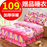 Thick bed skirt peached cotton four piece red bedspread cotton quilt wedding 1.8/2.0m Bedding Set