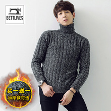 Winter POLO sweaters and cashmere sweater slim type thickening trend of Korean male personality all-match bottoming shirt