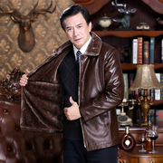 Winter middle-aged Haining men's leather fur plus velvet thick middle-aged jacket father loaded jacket