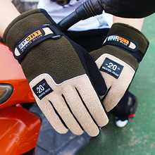 Men and women riding Winter Gloves thick cotton windproof warm non slip outdoor riding electric cars motorcycle