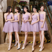 2017 new bridesmaids bridesmaid dresses Short Shoulder Dress Party presided over the word show bestie sister dress