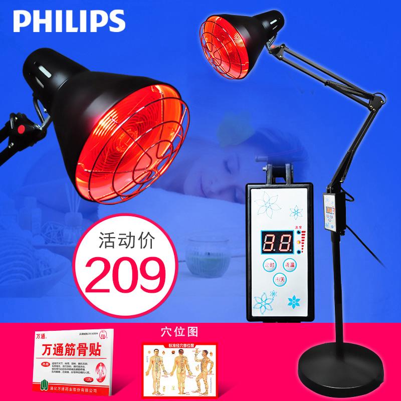 Купить Источники света в Китае, в интернет магазине таобао на русском языке