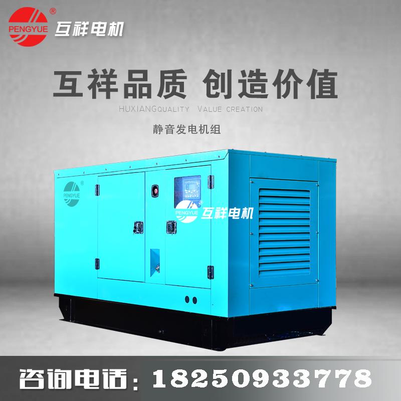 潍坊潍柴柴油发电机组120/150/200KW静音无刷低噪音全自动ATS三相