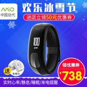 MIO Maiou SLICE sports waterproof sleep bracelet men call to remind outdoor smart heart rate detection watch