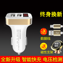 Car charger two car cigarette lighter to turn a double USB fast charging interface universal smart car charger