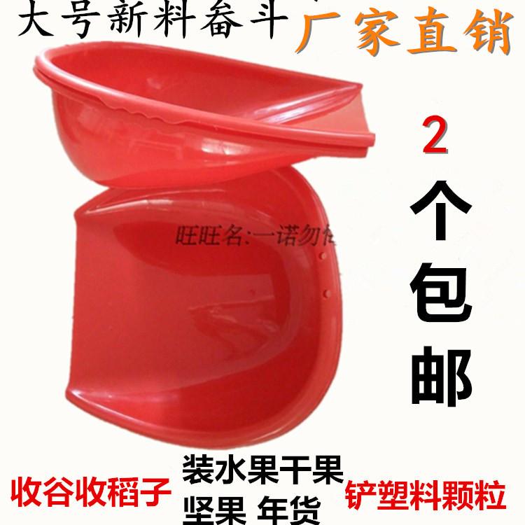 Купить Совки для мусора в Китае, в интернет магазине таобао на русском языке