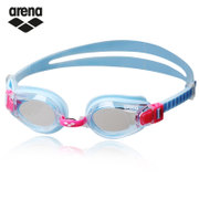 Arena Adrianna children's children swimming goggles glasses fog waterproof HD comfortable eye