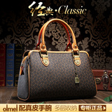 Oimei is brand 2016 new mother bag middle-aged women bag handbag Europe and the United States simple ladies bag tide