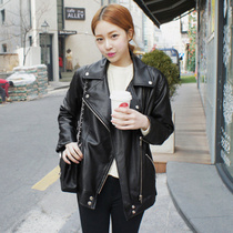 2017 spring new sheep leather fur women loose Korean fashion ladies jacket plus size womens clothing trends