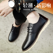 Mens fall Shoes Black Mens Shoes youth shoes all-match breathable shoes lazy Korean head