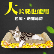 West scratching claw grinding device cat claw plate mill cat claw plate corrugated shipping cat cat cat toy products