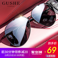Ancient luxury sunglasses men driving sunglasses men driver mirror polarized driving mirror tide mirror tide people 2018 new