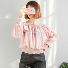 [Oumalai] sweet lotus leaf bubble stereo Waist Chiffon Blouse Shirt wholesale 6337 tide