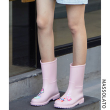 M + summer Korean fashion cute waterproof shoes overslip anti-skid boots in the water shoes rubber shoes adult boots women
