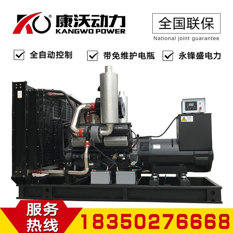 康沃150/200/250/300/350/400/500/600/700kw800千瓦柴油发电机组