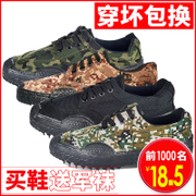 07 male shoe training shoes wear shoes in the military training site labor shoes summer air camouflage shoes