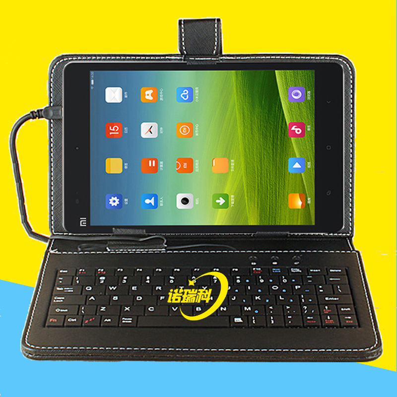 3 cases millet millet tablet 2/1 generation tablet shell holster with keyboard support mi pad 7.9 inches