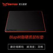 Seihoo matte hard resin surface mouse pad plastic large games gaming office personality trumpet mouse pad