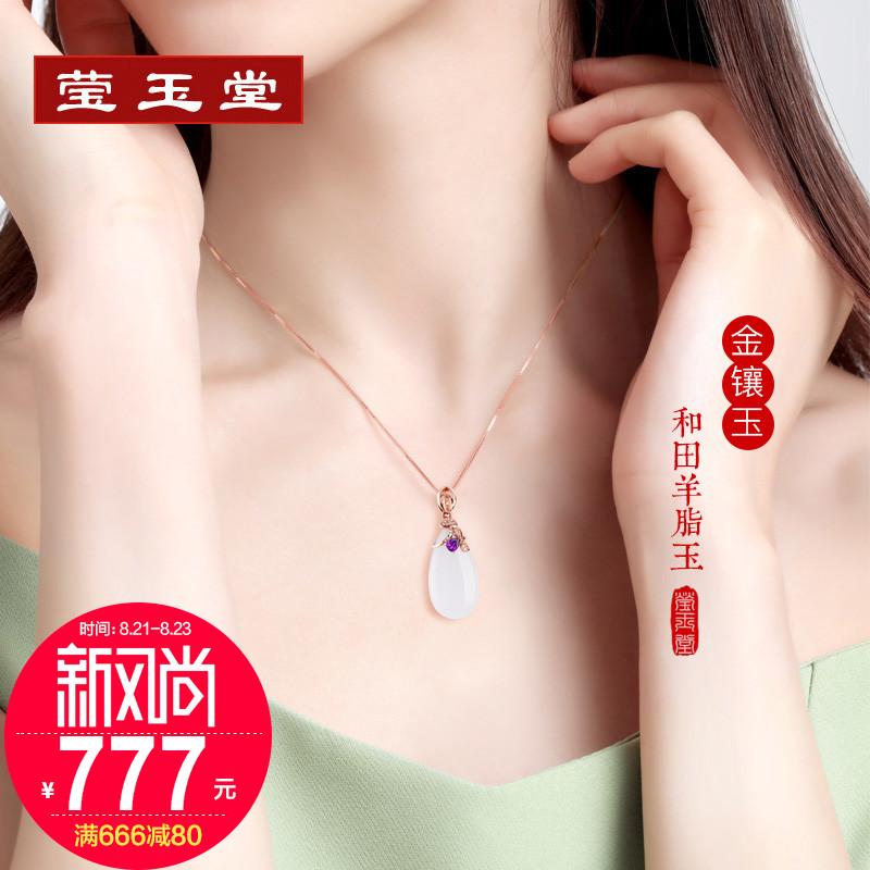 Купить Изделия из нефрита в Китае, в интернет магазине таобао на русском языке