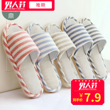 Linen slippers female summer Korean version cute home indoor couple men home non-slip four seasons cotton month home