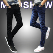 2 Pack autumn men's jeans slim pants trousers black casual pants male long trend in summer