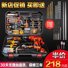 A large toolbox of portable hardware tool storage box car plastic box household multifunctional Maintenance Kit