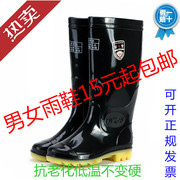 Men wear boots boots mens shoes water antiskid waterproof high tube-in-tube plastic rubber overshoes fishing labor