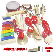 Shipping preschool children's music education tambourine percussion triangle toy combination Orff suit