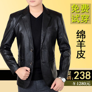 Autumn outfit, new leather leather, men's business casual suit, sheep leather coat, spring and autumn slim slim jacket men