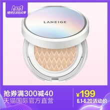 Direct LANEIGE/ Laneige whitening air cushion BB frost replacement core, whitening sunscreen, concealer, moisturizing and lasting.