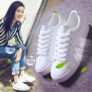 South Korean summer white shoe female soft bottom shoes sports shoes shoes a Korean star with a single shoes casual shoes