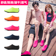 Outdoor snorkeling equipment, coral, anti - cutting, anti - slip, anti - submarine socks, beach socks, quick - drying surfing socks, diving shoes