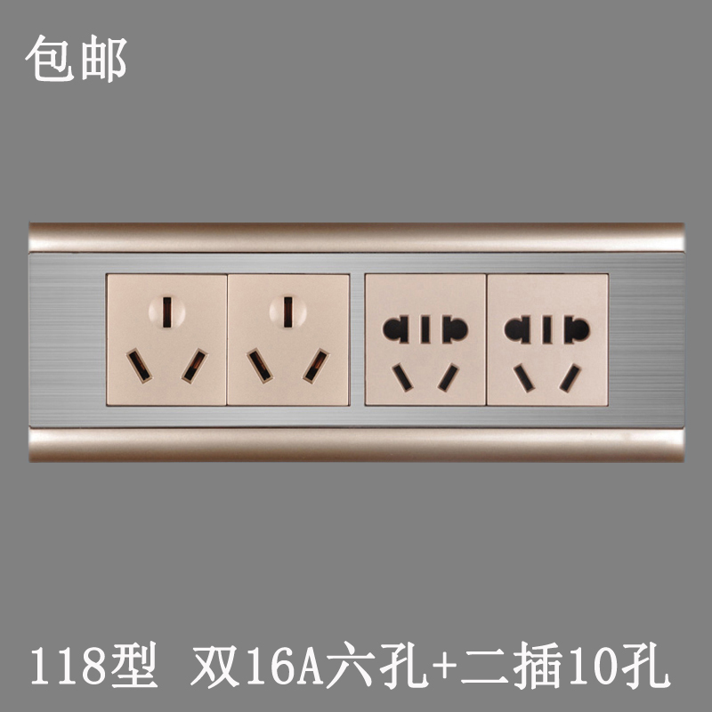 118 champagne gold double switch socket 16A plug +10A plug the two four-socket hole of six + ten