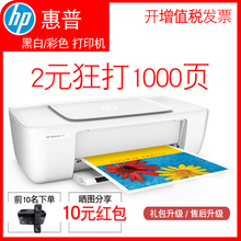 HP HP 1112 Color Inkjet Printer Home Student Photo Photo Small A4 Paper Black and White Office CISS