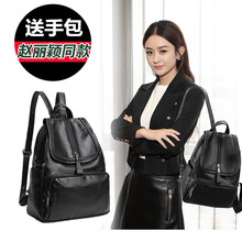 Backpack 2017 female new tide all-match Korean fashion bag ladies leisure bag leather backpack personality Pu