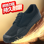 Authentic military training shoes 07A shoes in the jungle of male non slip wear black site safety shoe