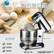 Mixer automatic handheld and facial cream electric mixer home small multi-function cream machine business