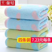 Kingshore towel installed 4 large household Cotton Towel Wash adult thickened spongy wholesale shipping