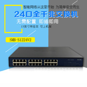 Parcel Post $literal s1224v2 Gigabit Switch 24 enterprise grade Rack Monitor network cable Distributor