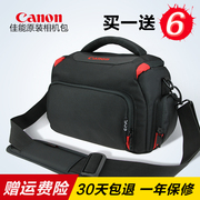 Canon camera bag SLR 700D750D70D80D100D6D600D760DM3 single shoulder portable camera bag