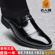 LAORENTOU dress shoes male leather men's business increased in winter and cashmere cowhide shoes leisure shoes