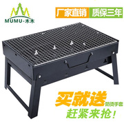 Barbecue grill, charcoal grill, portable BBQ, heavy barbecue box, full set of barbecue tools, 3-5 people