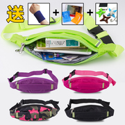 Sports bag bag bag running male female outdoor fitness night running equipment multifunctional waterproof contact