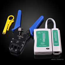 The new cable clamp tool wire pliers + tester battery +5 network send crystal head maintenance tools