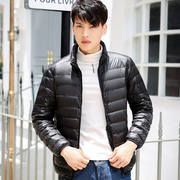 A new winter season down jacket collar lightweight portable size male slim youth leisure jacket