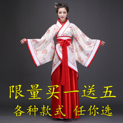 The Tang Dynasty ancient fairy costume clothing Hanfu costumes classical dance summer Princess Royal costume dress skirt
