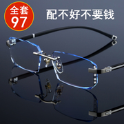 With the finished glasses men and women 75/100/150/200/250/300/400/500/600 radiation