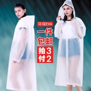 Stream adult children raincoat rain pants shoe covers padded waterproof portable outdoor tourism and bleaching