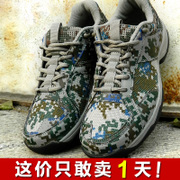 The new 07A training shoes camouflage shoes male military shoes summer breathable canvas shoes, running shoes shoe dispensing training